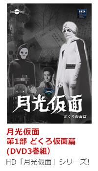 bk_gekko_HD1bu_dvd
