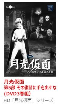 bk_gekko_HD5bu_dvd