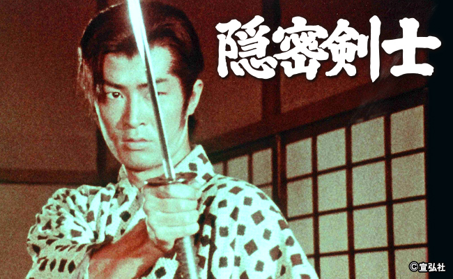 ogishima_titletop