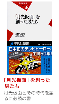bk_gekko_book
