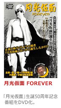 bk_gekkoforever_book