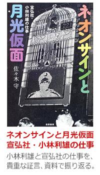 bk_neongekko_book