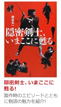 bk_onmitsuyomigaeru_book