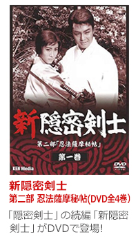 bk_shinonmitsu_2bu_dvd