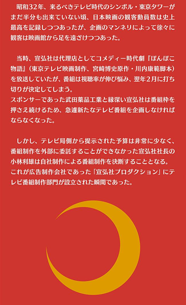 60_hiwa_3