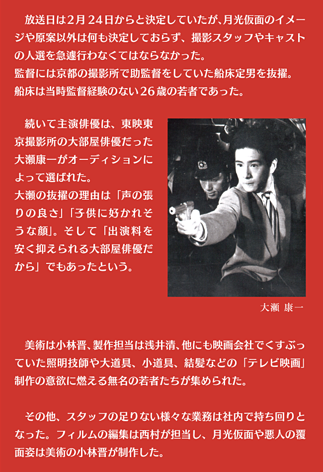 60_hiwa_5