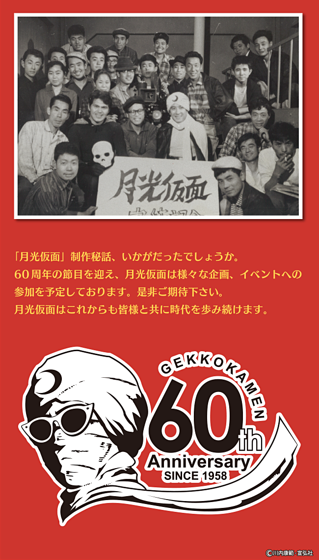 60_hiwa_7