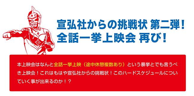 jigoku_tx1