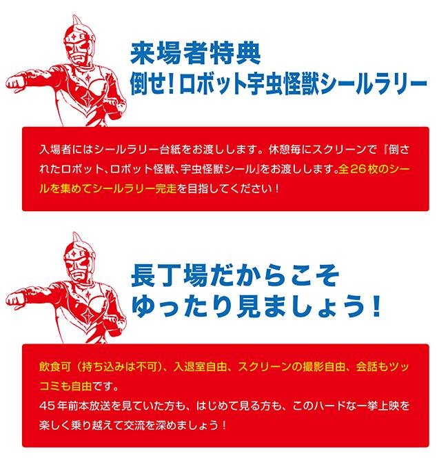 jigoku_tx2